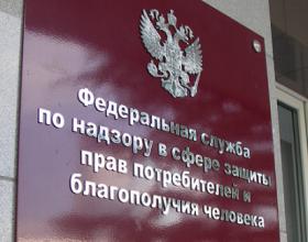 Роспотребнадзор напомнил о запрете на интернет-торговлю алкоголем