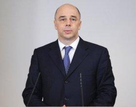 А. Силуанов: Эффект от передачи ФТС и Росалкогольрегулирования будет заметен в начале 2016 г