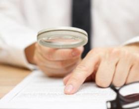 Сформирован сводный план проверок организаций и ИП на 2016 год