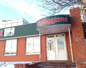 РАР:  Десять магазинов в Тамбове и Мичуринске торговали нелегальным алкоголем