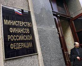 Минфин России продолжит работу с партнерами по ЕАЭС по гармонизации налоговой политики