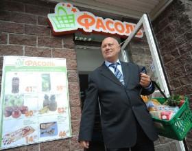 Новая сеть Metro «Фасоль» откроет около 120 магазинов в Краснодарском крае к 2021 году