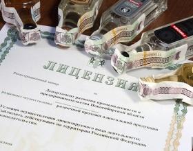Количество выданных в Москве лицензий на розничную продажу алкоголя увеличилось в январе на 9,5%