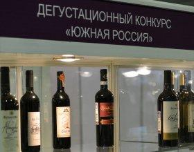 Выставка «Винорус. Винотех» пройдет в Краснодаре