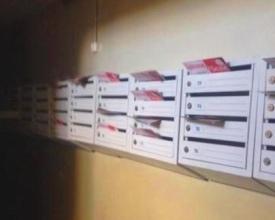 «Красное и белое» завалило оренбуржцев рекламой