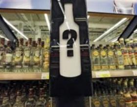 Эпоха перемен на алкогольном рынке