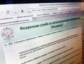 """Роспатент отказал иностранной фирме в регистрации бренда """"Русское наследие"""""""