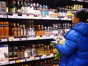 В России стали меньше пить виски Chivas и коньяка Martell