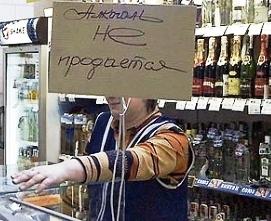 """Незаконные торговцы алкоголем создали в Подмосковье """"сеть быстрого оповещения"""""""