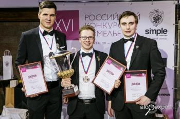 29-30 марта 2016 года под эгидой Simple состоялся XVI Всероссийский конкурс сомелье. ФОТО