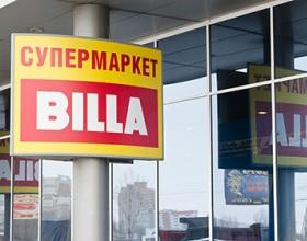 Billa проанализировала пасхальные покупки жителей России