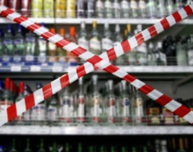 В ХМАО могут запретить продажу алкоголя в черте города. Все решится в день выборов
