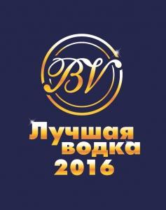 Эксперты определили медалистов конкурса «Лучшая водка 2016»