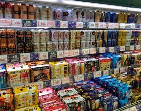 Япония: Три ведущих пивовара ожидают роста продаж в 2020 году