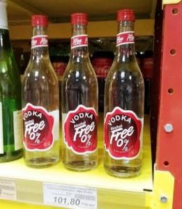 В России наладили производство халяльной водки