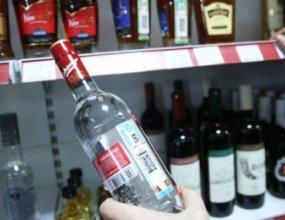 Казахстан. Как нужно платить ежегодный лицензионный сбор на реализацию алкоголя