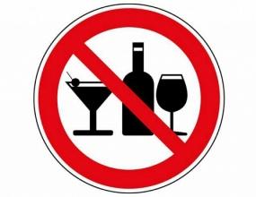 В новгородских кафе и ресторанах могут запретить продажу алкоголя