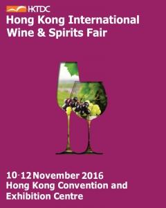 Андрей Григорьев: «Участие в выставках – не только будущий экспорт, но и позиционирование России в контексте мирового виноделия». ФОТО
