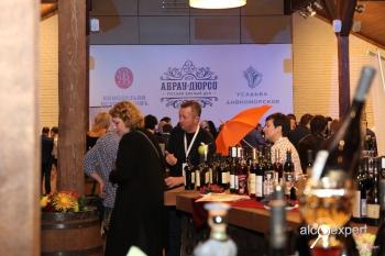 Саммит в Абрау.  Место встречи виноделов изменить нельзя. ФОТО