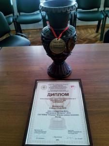 Вино «Цитронный Магарача» «Южной Винной Компании» получило ГРАН-ПРИ конкурса «Антицея-2016»