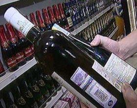 Власти Кубани выступили против подъема акцизов на вино