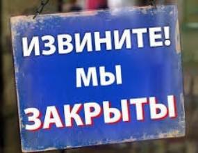 Раньше рынок общественного питания Екатеринбурга внушал гордость, что будет в сфере теперь?
