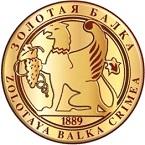 Игристое из Балаклавы на московском фестивале