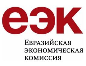 В Евразийской экономической комиссии обсудили рекламу вина в российских СМИ
