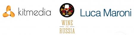 Лука Марони: Россия и Италия – вино сближает. ФОТО