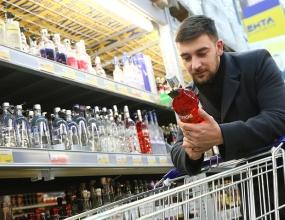 Минфин предложил поднять минимальную розничную цену на водку до 219 рублей