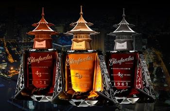 Виски Glenfarclas 62 YO Pagoda Ruby Reserve