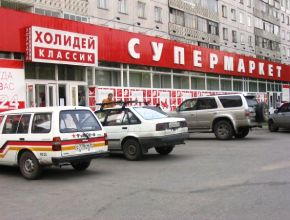 На новосибирский «Холидей» подано несколько сотен судебных исков