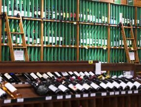Amazon открывает магазин алкоголя в Сан-Франциско