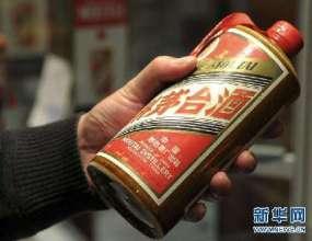 """Китайская водка """"Маотай"""" может укрепить позиции в России за счет использования в коктейлях"""
