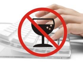 Роспотребнадзор предложил блокировать сайты по продаже алкоголя