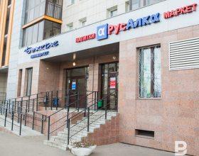 «РусАлка» заплетет сеть: татарстанский алкотрейдер замахнулся на три столицы