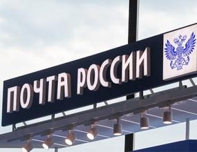 «Почта России» предложит посетителям магазины самообслуживания