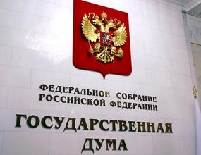Комитет Госдумы рекомендовал палате ограничить продажу спиртосодержащей продукции