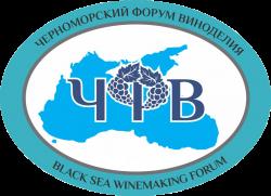 В Москве 30 июня – 1 июля 2017 пройдет IV Черноморский Форум Виноделия
