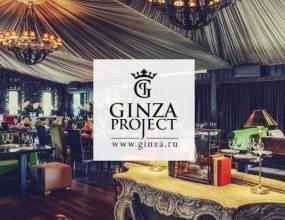 Ресторанный холдинг Ginza Project займется управлением отелей