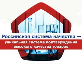 Роскачество проверит безопасность алкоголя в РФ в 2017 г.