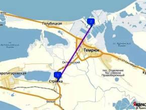 К терруару «Кубань» добавили географический объект «Голубицкая Стрелка»