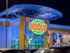 Globus в Калуге откроется в 2018 году