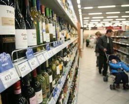 Продажи вин сократились в Удмуртии на четверть