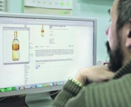 Минфин предлагает на первом этапе разрешить продажу через интернет только вина и пива. (ОБЗОР СМИ по теме)