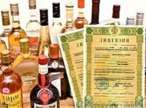 Стоимость лицензии на алкоголь для малых компаний может снизиться до 20 тыс. рублей