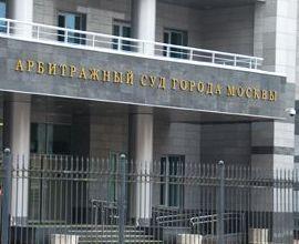 Банк заключил мировое соглашение с заводом «Кристалл»