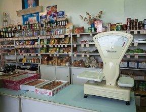 Сельские магазины РФ начинают учет проданного алкоголя в ЕГАИС