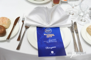 Медалисты Конкурсов «Лучшая водка 2017» и Московский Конкурс спиртов 2017 объявлены на совместной Церемонии награждения. ФОТО