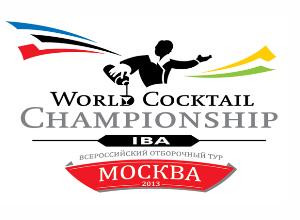 Cостоялся Финал Всероссийского отборочного тура Чемпионата Мира World Cocktail Championship 2017